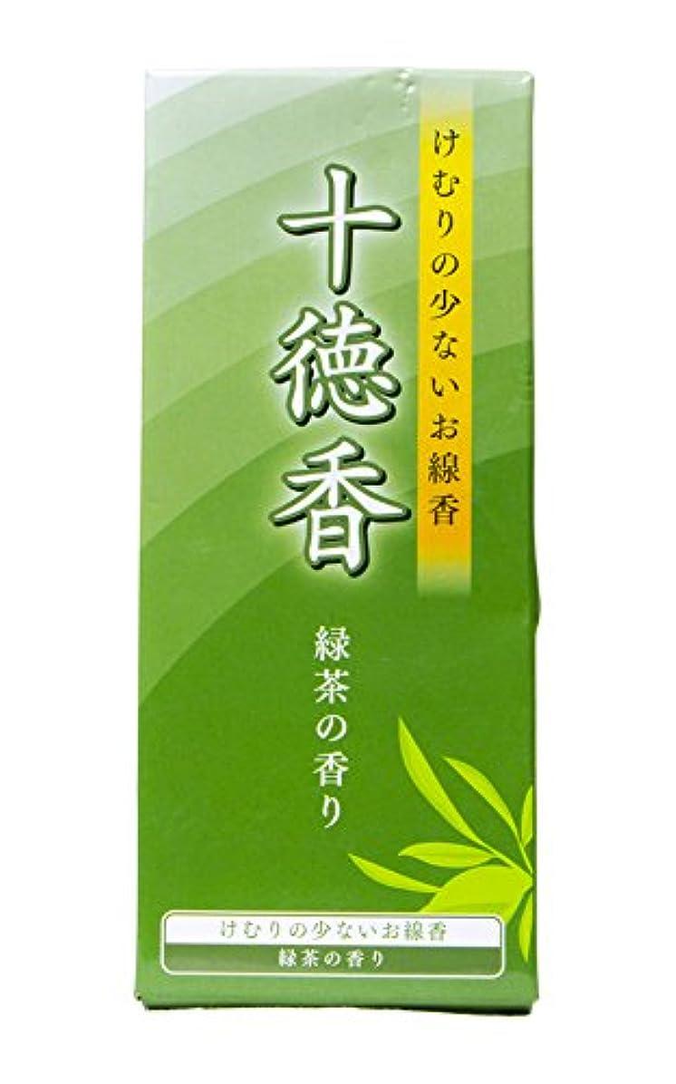 平行安心具体的にJapanese Green Teaお香200 Sticks