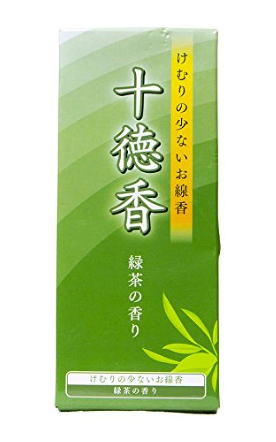 先例最少考えるJapanese Green Teaお香200 Sticks