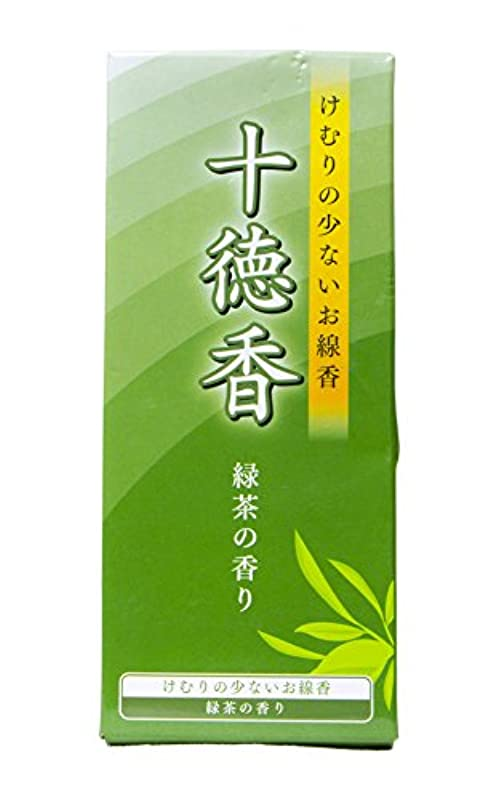 伝染病端末ジェスチャーJapanese Green Teaお香200 Sticks