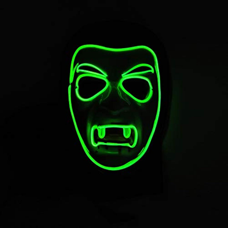 ムスタチオ疑問に思う変形ハロウィン 吸血鬼 テロ イルミネーション LED マスク エル ワイヤー 化粧 プロム パーティー 装飾 マスク (18 * 18 * 9センチメートル) MAG.AL