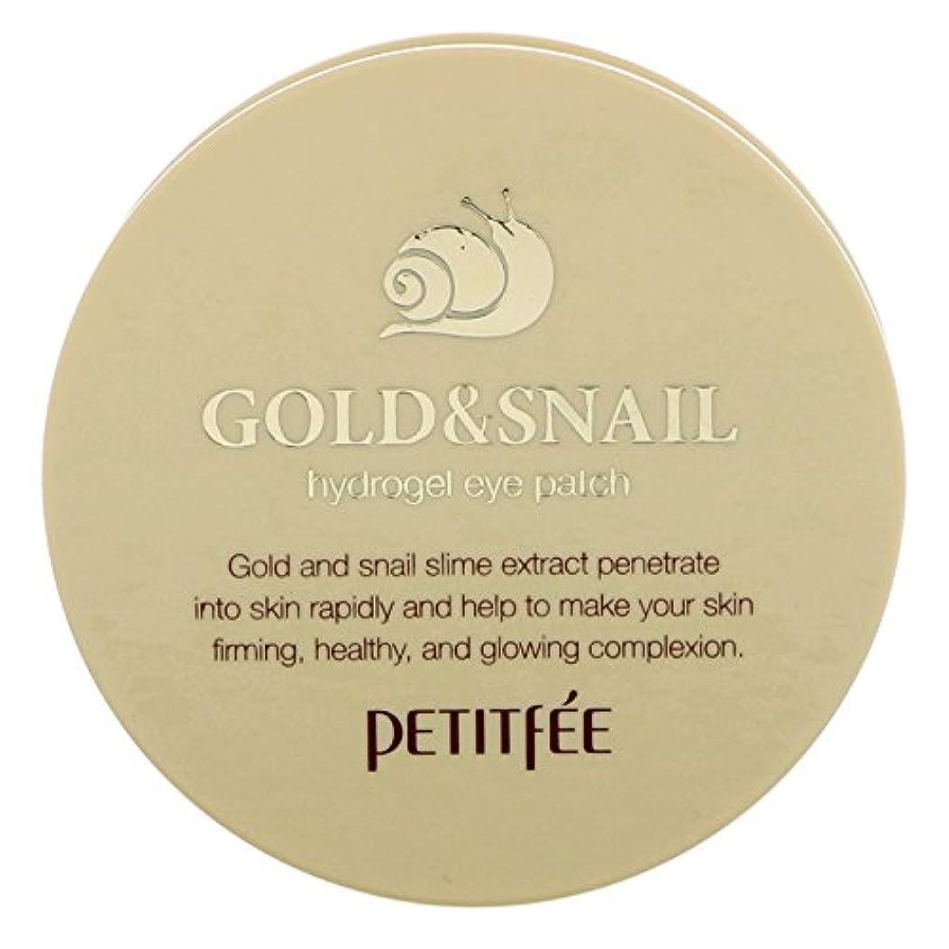 乏しい休憩するであることPETITFEE Gold and Snail Hydrogel Eye Patch (並行輸入品)