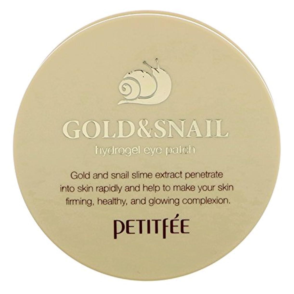 PETITFEE Gold and Snail Hydrogel Eye Patch (並行輸入品)