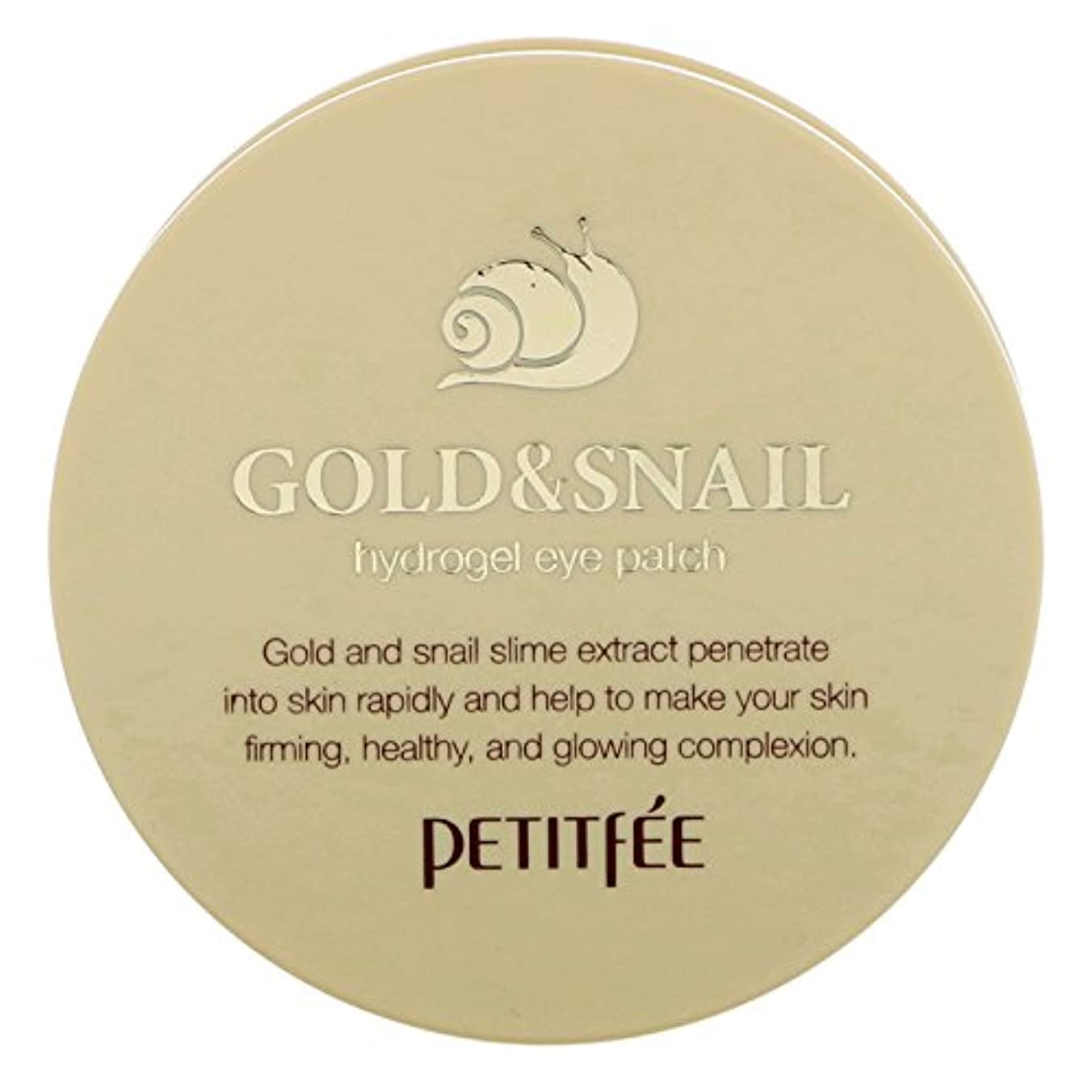 残り毎日機会PETITFEE Gold and Snail Hydrogel Eye Patch (並行輸入品)