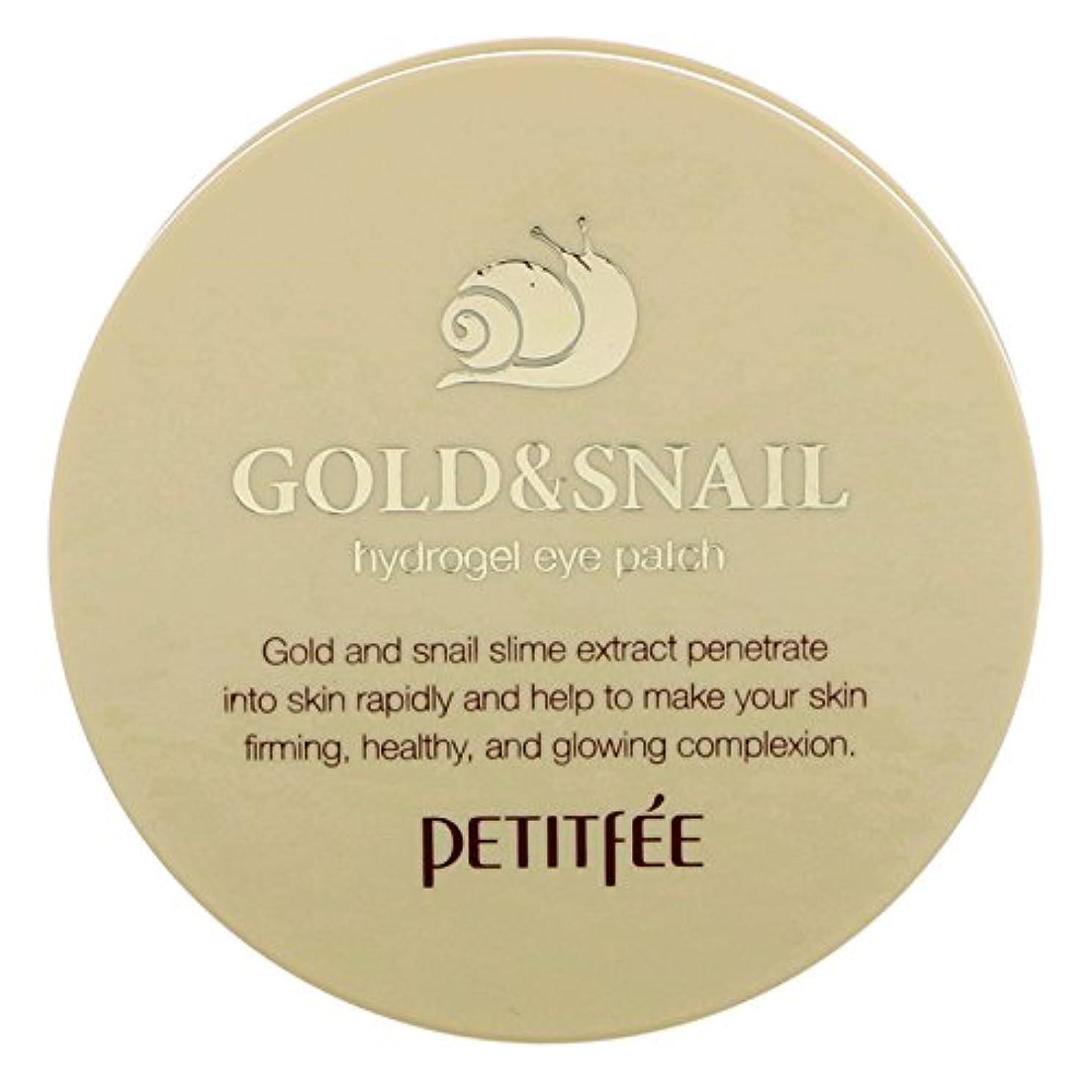 派手ゴム麦芽PETITFEE Gold and Snail Hydrogel Eye Patch (並行輸入品)