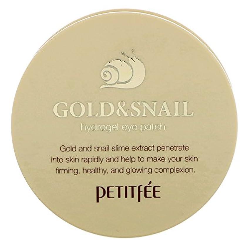 授業料閉塞速いPETITFEE Gold and Snail Hydrogel Eye Patch (並行輸入品)