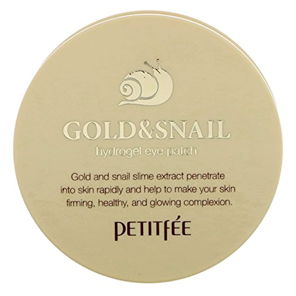 決定する宿る中PETITFEE Gold and Snail Hydrogel Eye Patch (並行輸入品)