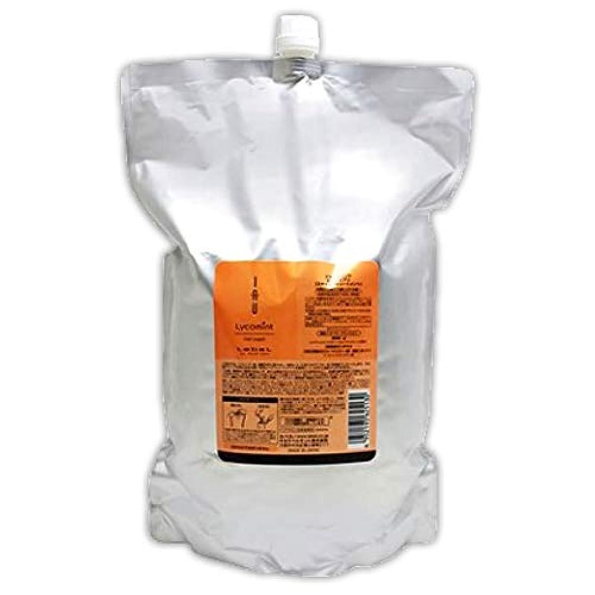 服を洗う放つ一杯ルベル イオ リコミント ルートサプリ 2500ml 詰め替え用 業務用 トリートメント エイジング シリコーンフリー Lebel iau Lycomint