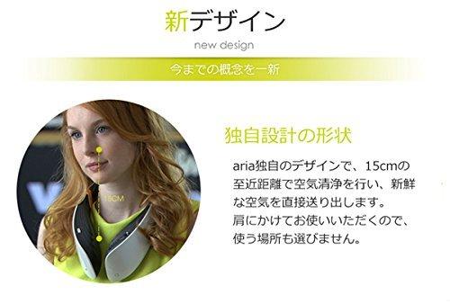 【PM2.5対応】 ポータブル空気清浄機 第二のマスク ヘッドフォンスタイル ホワイト×ブラック ARIA