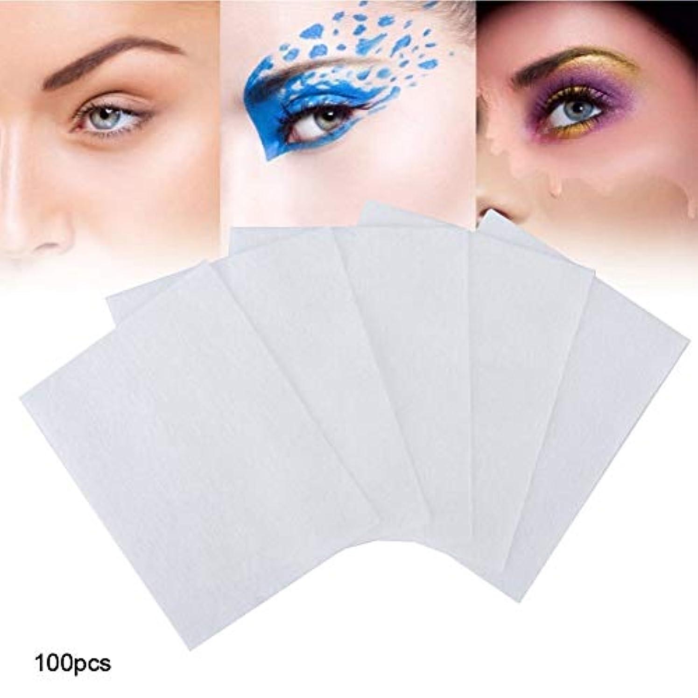 衝突する早いエネルギー100個 化粧コットンパッド 化粧を削除する 使い捨て洗顔料