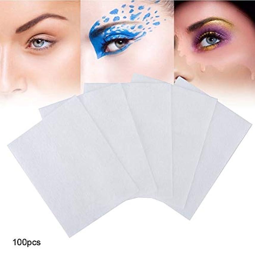 君主制協力する宿泊100個 化粧コットンパッド 化粧を削除する 使い捨て洗顔料