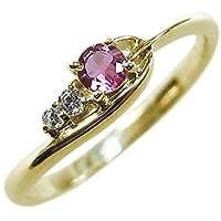 プレジュール 指輪 K10イエローゴールド 一粒 シンプル ピンクトルマリン リング リングサイズ11号