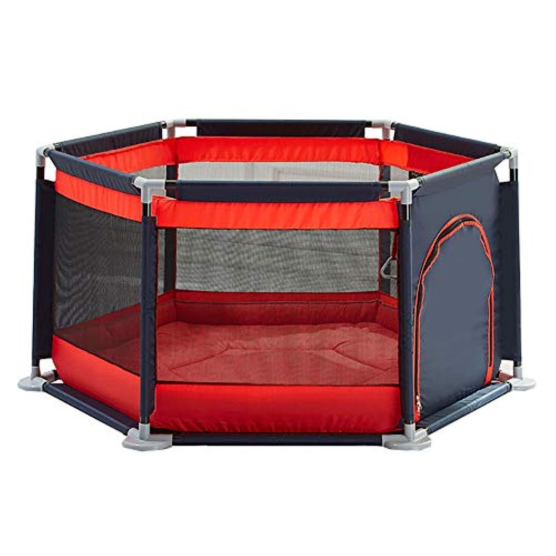 ベビーサークル 屋内赤ちゃんの安全は、プレイヤードキッズ遊び場子供がヤードを再生フェンスベビーサークルホームの幼児のゲームをプレイ (色 : Red)