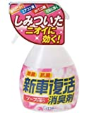 新車復活消臭剤 ソープの香り(微香タイプ) 300ml
