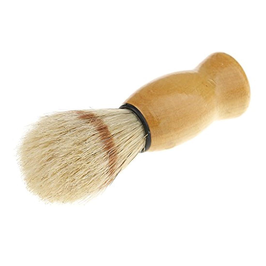 安全でない通信する杭シェービングブラシ メンズ用 髭剃り 便利 柔らかい 理容 便携 黄