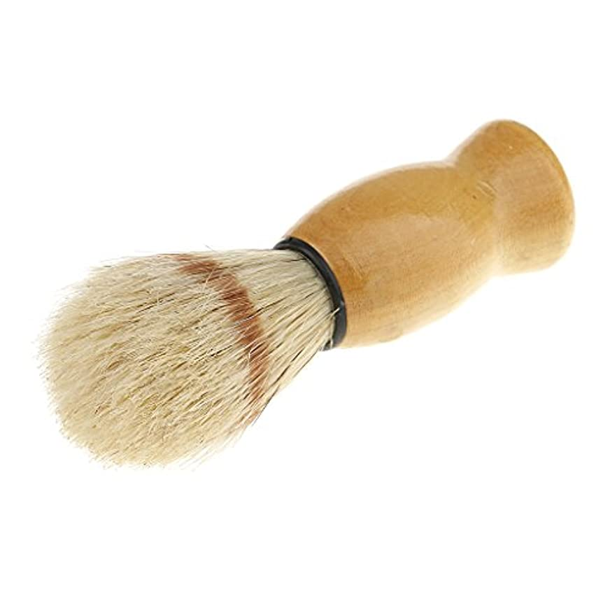Kesoto シェービングブラシ メンズ用 髭剃り 便利 柔らかい 理容 便携 全2色 - 黄