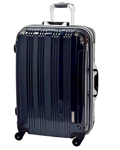 M(22)型 ミッドナイト / ミラーKingdom TSAロック搭載 スーツケース キャリーバッグ (4~7日用)