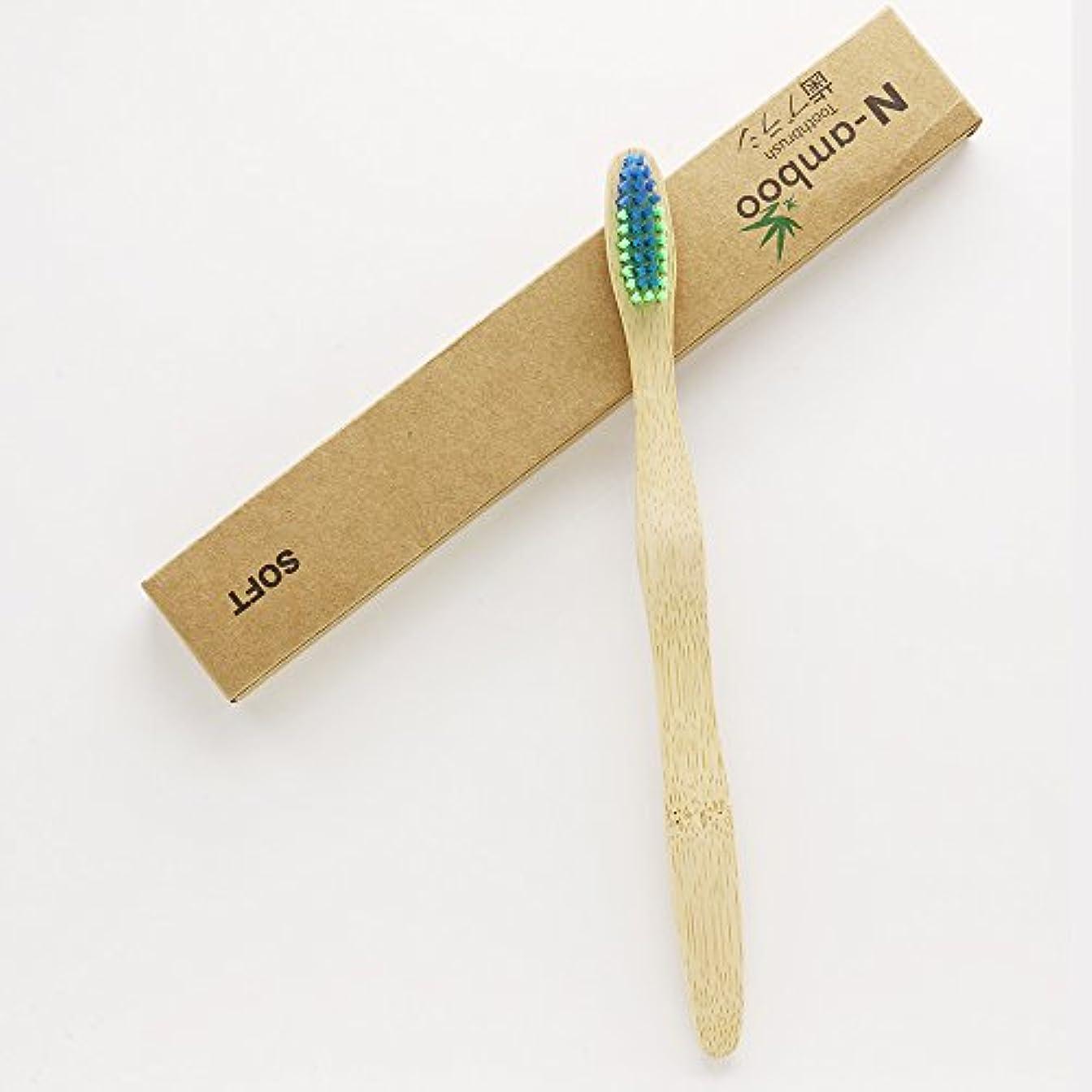 チート長方形祝福N-amboo 竹製耐久度高い 歯ブラシ 青と緑色  1本入り