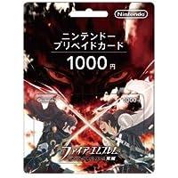 ニンテンドー プリペイドカード 1000円 ファイアーエムブレム 覚醒 黒