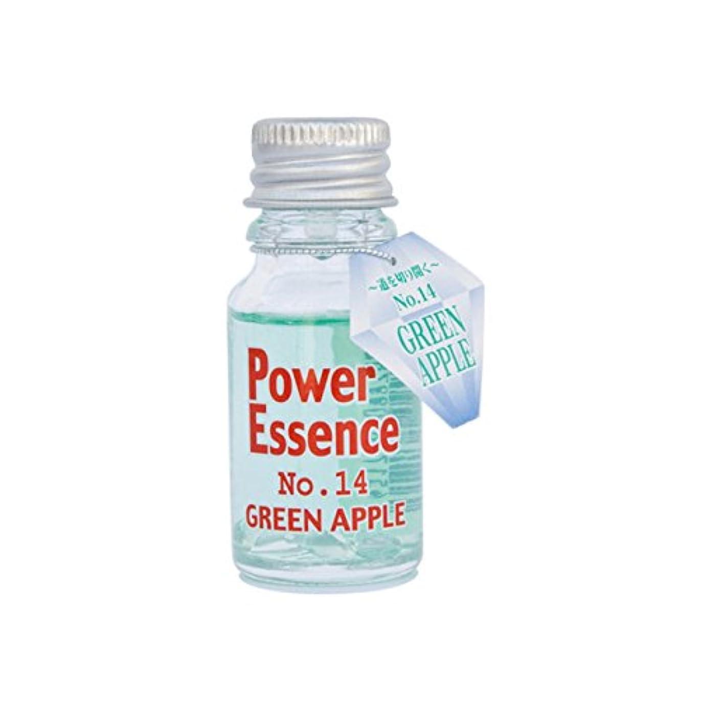 反動レポートを書くスパークパワーエッセンス No.14 グリーンアップル
