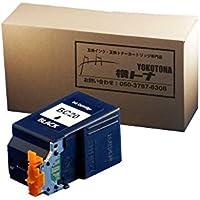 CANON(キヤノン) BC-20(ブラック)【再生インクカートリッジ】 リサイクル 対応機種:BJF-210 / BJF-200 / BJF-200u / BJC-400J / BJC-410J / BJC-420J / BJC-430J / BJC-430J Lite / BJC-430 USB / BJC-430JD Lite / BJC-440J / BJC-455J / BJC-465J / BJC-5500J / MulitPASS B-10 / MulitPASS B-20 / MulitPASS B-25 / キヤノファックス B-600 / キヤノファックス B-610 / キヤノファックス B-620 / キヤノファックス B-630 / キヤノファックス B-650 / キヤノファックス B-660 / キヤノファックス B-670 / キヤノファックス B-680 / FAXPHONE 8 / 【NTT】RECOMMFAX J-303(NTT) / 【NTT】RECOMMFAX J-304(NTT) /【ヨコハマトナーJAN:4580445281937】