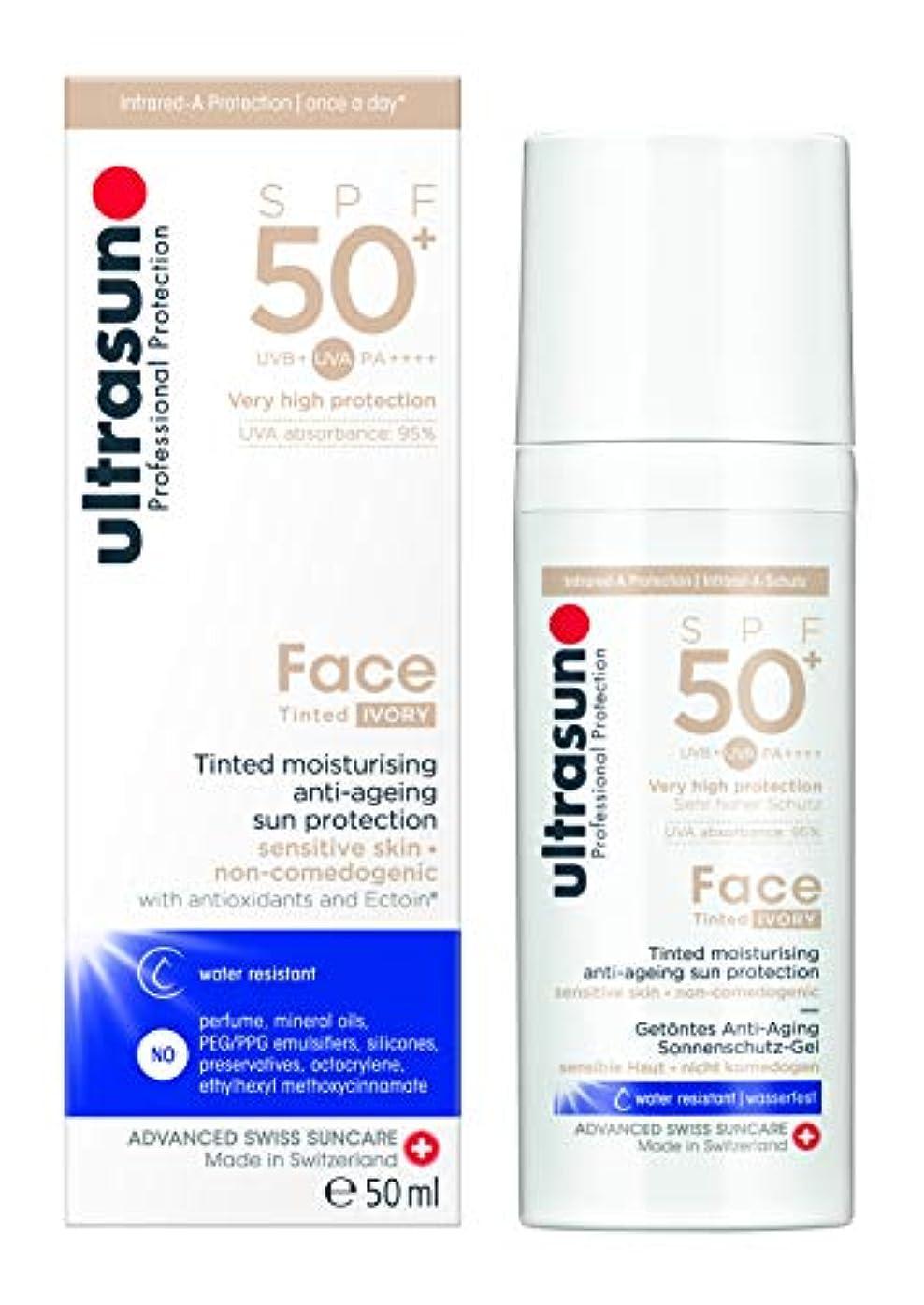 巻き取りずらすを必要としていますultrasun(アルトラサン) フェイス アイボリー 【 SPF50+ PA++++ / 化粧下地OK/トリプルプロテクション 】 50mL IR-A対応 肌色補正 敏感肌用 しみ たるみ 深いしわ ブロック UVカット フェイスケア 無添加 顔用 紫外線 サンケア ハリ 潤い 防止 ひやけどめ