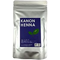 ヘナ カノンヘナ 天然ハーブ 無農薬無添加 ケミカルゼロ ヘアトリートメント 毛染め 染毛 白髪 青紫 henna-indigo