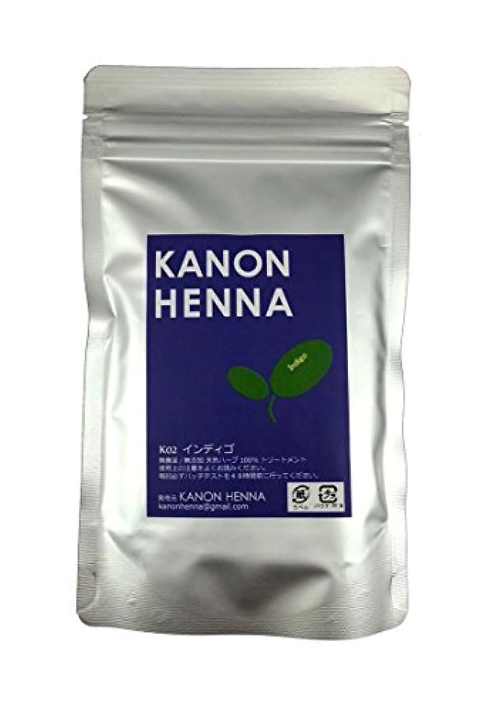 恐ろしい知らせる曇ったヘナ カノンヘナ 天然ハーブ 無農薬無添加 ケミカルゼロ ヘアトリートメント 毛染め 染毛 白髪 青紫 henna-indigo
