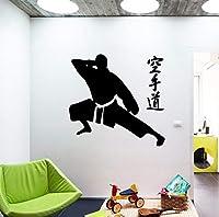 Mrlwy 壁デカール空手壁ステッカーホームデコレーションアクセサリー用リビングルームキッズルーム取り外し可能な装飾壁デカール58×60センチ