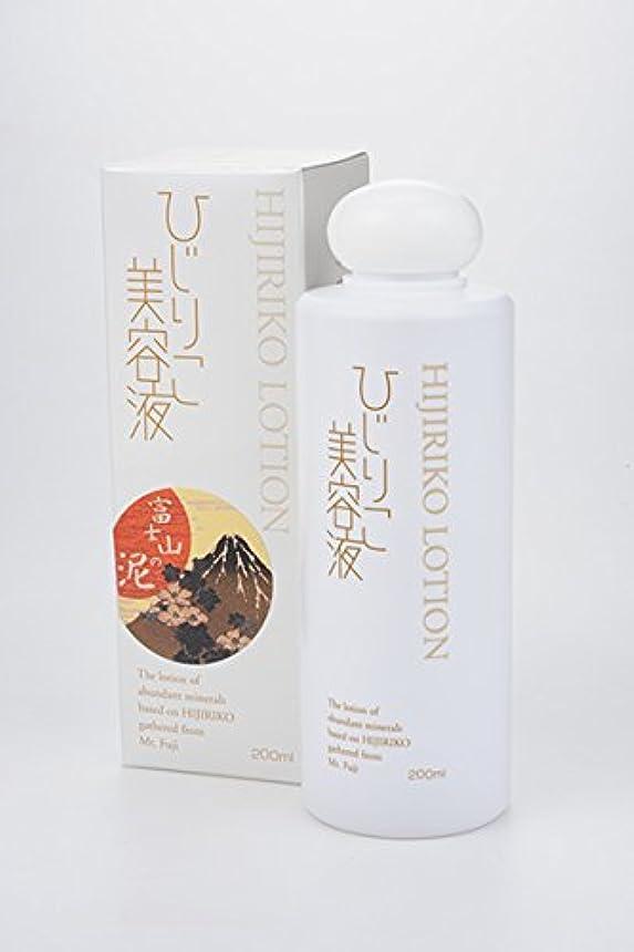 納屋薬スキャンひじりこ美容液S(化粧水) 200ml
