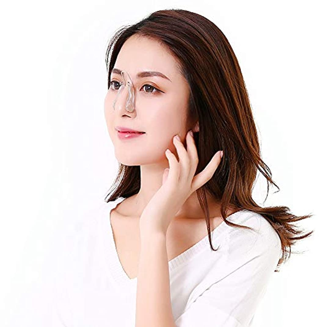 逆薬用コメントノーズクリップ 鼻高く 美鼻 プチ 矯正 整形 鼻筋 団子鼻 ブタ鼻 小鼻 補正 器具 ツンと鼻がアップ もっと 高くする 簡単 手軽