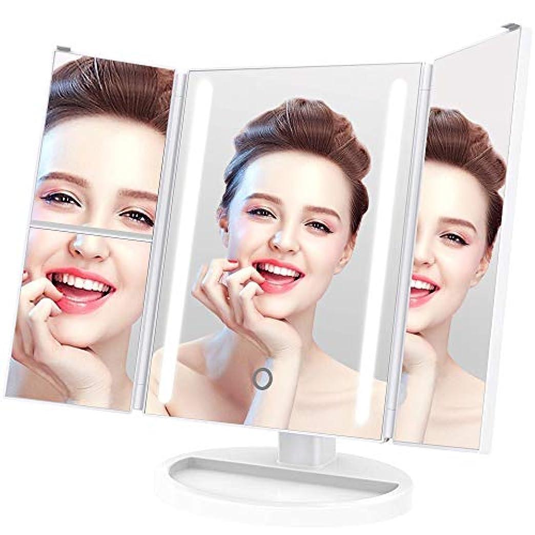 金属厚いライナー化粧鏡 化粧ミラーLightingWill 180°回転 鏡 ブライトミラー 三面鏡 女優ミラー 卓上 led付き 折りたたみ 拡大鏡 2&3倍 明るさ調節可能 電池&USB 2WAY給電