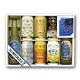 【当店ギフトセット一番人気!】THE軽井沢ビールセット 330ml瓶×2、350ml缶×6本 〈G-PG-PRIME〉