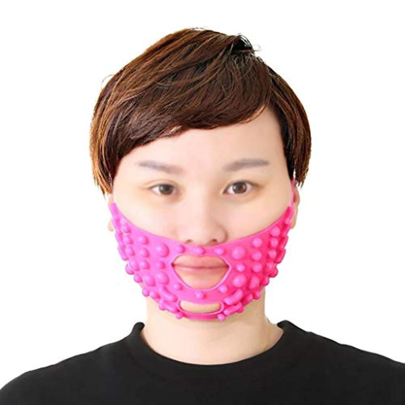 望み素晴らしき体細胞GLJJQMY 顔の持ち上がるマスクのあごのリボンのシリコーンVのマスクのマスク強力な包帯Vの表面の人工物小さいVの顔の包帯顔および首の持ち上がるピンクのシリコーンの包帯 顔用整形マスク