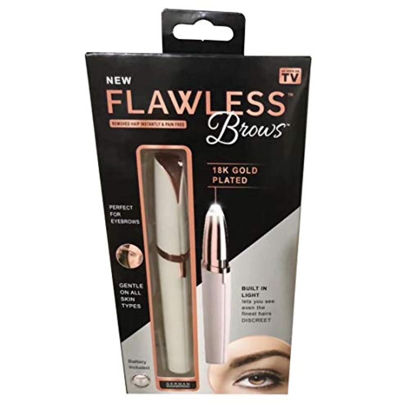 書店正確に研究コンパクトサイズの完璧な眉電動仕上げタッチアイブロウリムーバーシェーバー-FanciesW