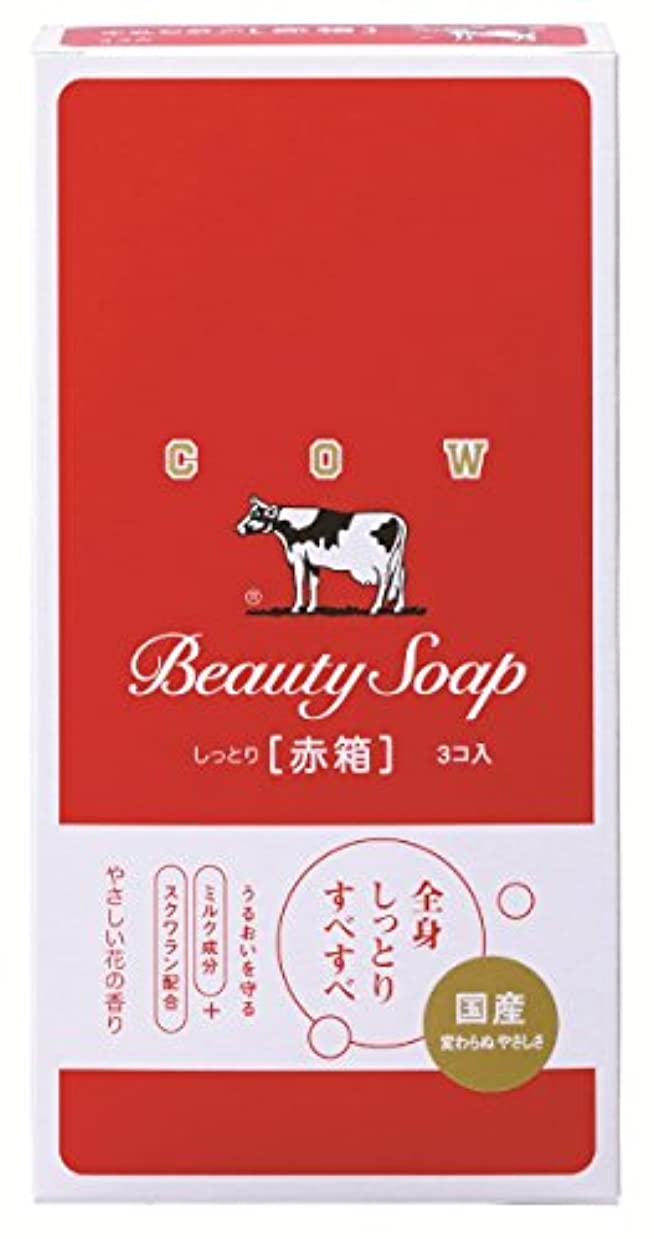 コロニアル曲フラップ牛乳石鹸共進社 カウブランド 赤箱 3P