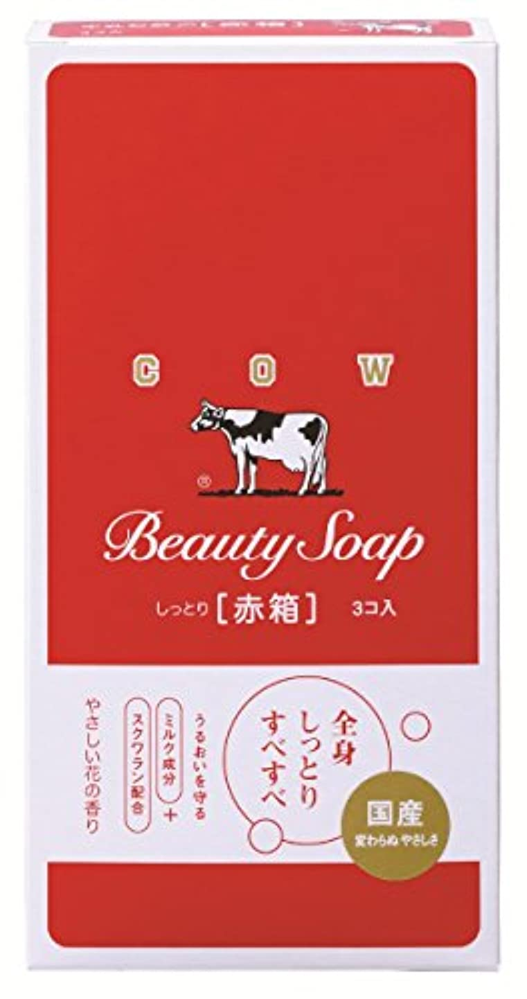 提案するハーネス告白する牛乳石鹸共進社 カウブランド 赤箱 3P