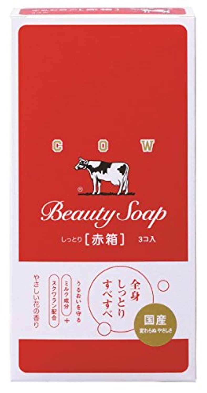 刈る寝室を掃除する煩わしい牛乳石鹸共進社 カウブランド 赤箱 3P