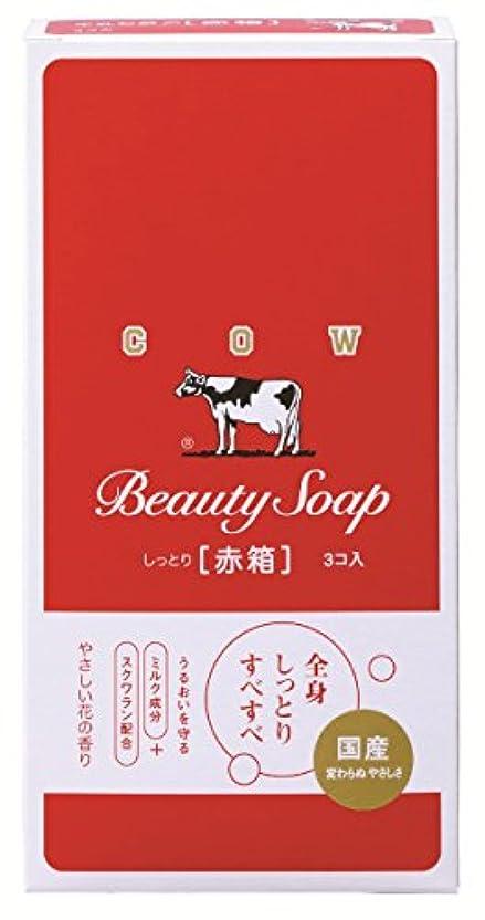 タフ飽和する抵抗する牛乳石鹸共進社 カウブランド 赤箱 3P