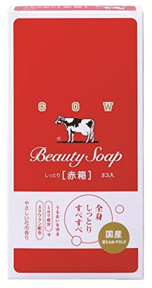 やろうオーナー肖像画牛乳石鹸共進社 カウブランド 赤箱 3P