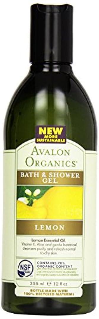 みがきます病者おんどりAvalon Organics Lemon Bath and Shower Gel 350ml [Misc.] / ???????????????????????350??????[ Misc. ]
