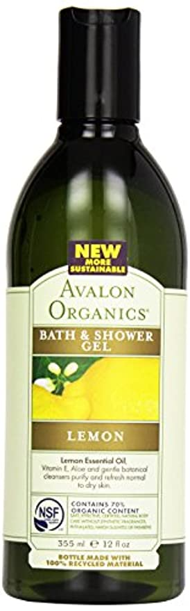 タイト穀物チャネルAvalon Organics Lemon Bath and Shower Gel 350ml [Misc.] / ???????????????????????350??????[ Misc. ]
