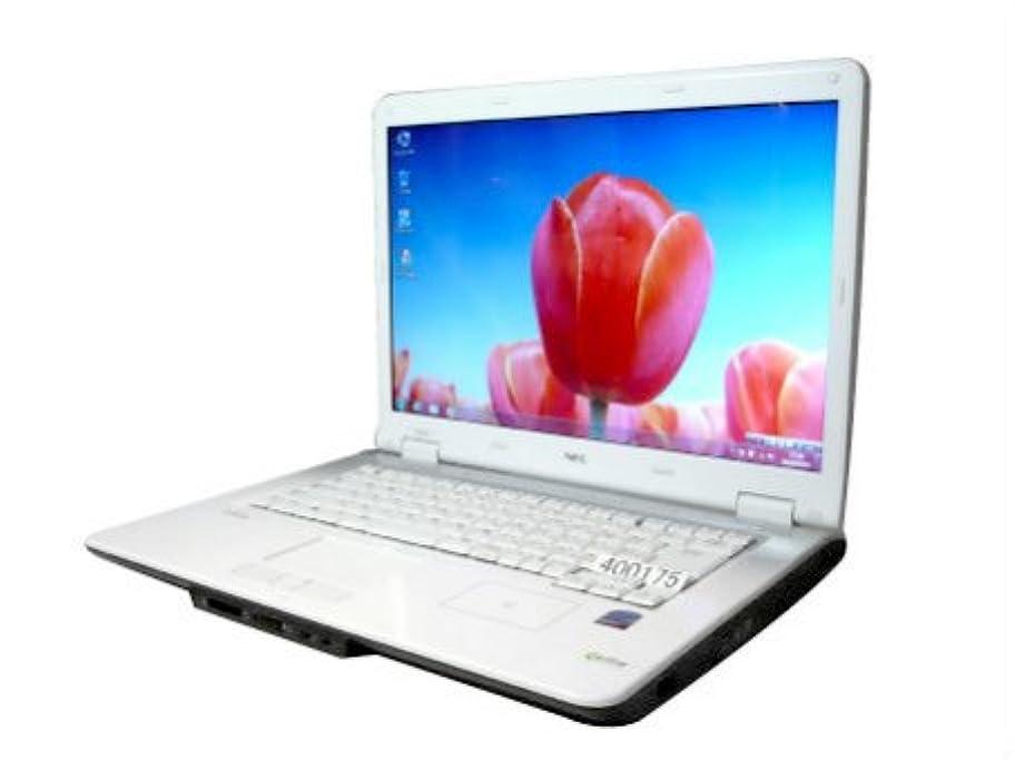 感謝する一回キャリア中古 ノートパソコン NEC Lavie LL750/R (400175); Windows7搭載 【Core2Duo T8100搭載】【高輝度15インチワイド光沢液晶】【ワイヤレスLAN搭載】【メモリ大容量2GB】【ハードディスク大容量320GB】 ノート 【下北沢店発】