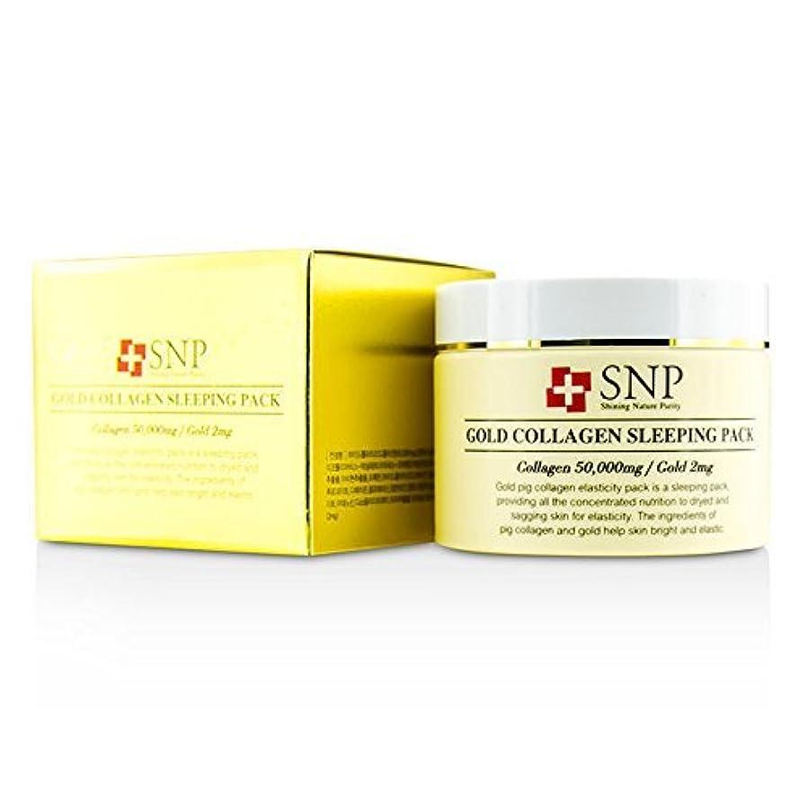 文字絡み合い注目すべきSNP ゴールドコラーゲン スリーピングパック Gold Collagen Sleeping Pack - Elasticity 100g/3.5oz 睡眠パック [並行輸入品]