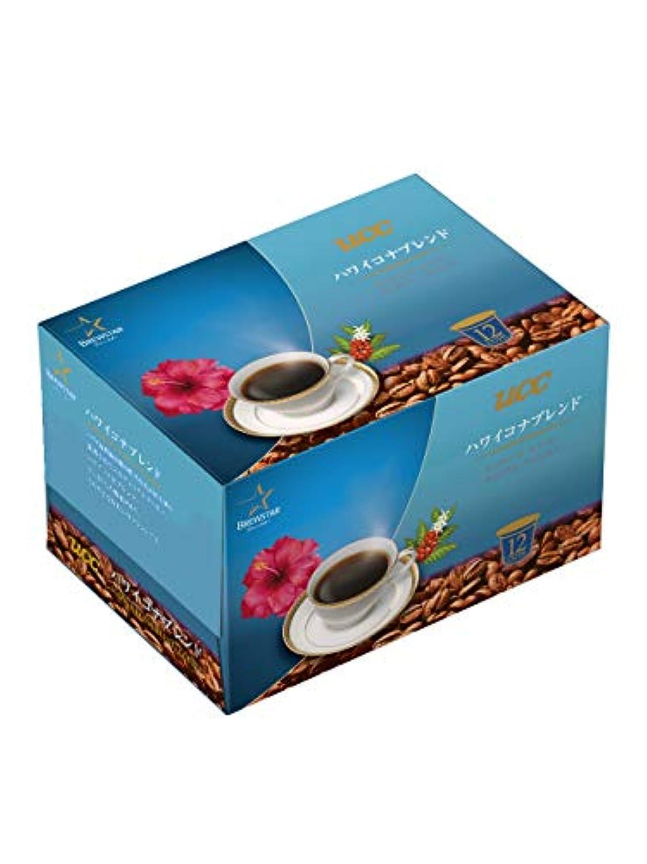Kカップ UCC ハワイコナブレンド 8g×12個入 キューリグコーヒーマシン専用 10箱セット 120杯分