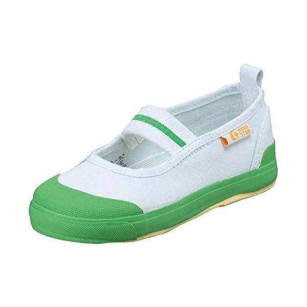 [キャロット] 上履き バレー 子供 靴 4...の紹介画像42