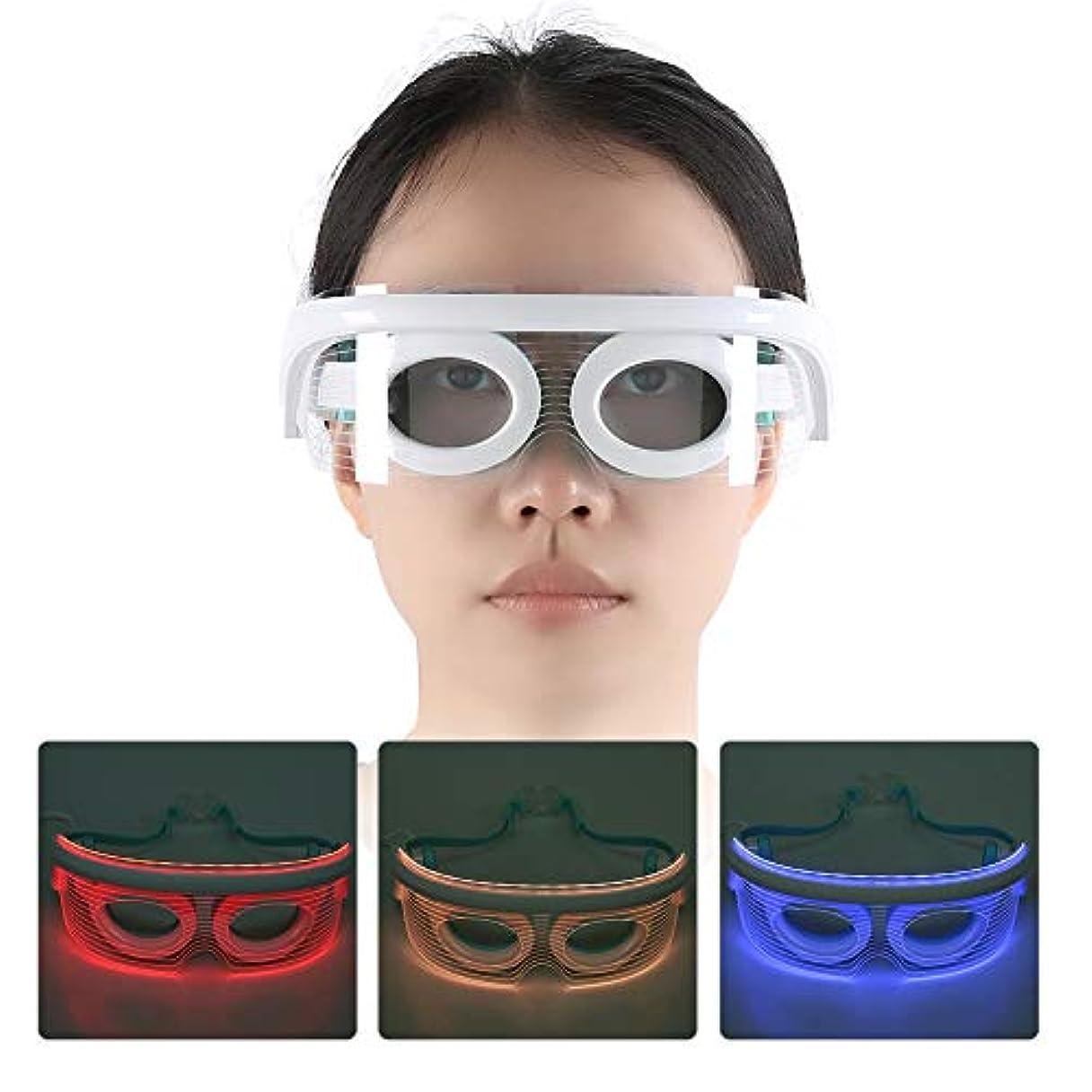 やけどインターネット教育LEDアイマッサージャー-電動ポータブルマッサージによる睡眠の改善-若返りのしわ除去美容マッサージ