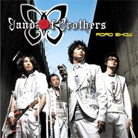 Band of Brothers Vol. 1 - Road Show(韓国盤)