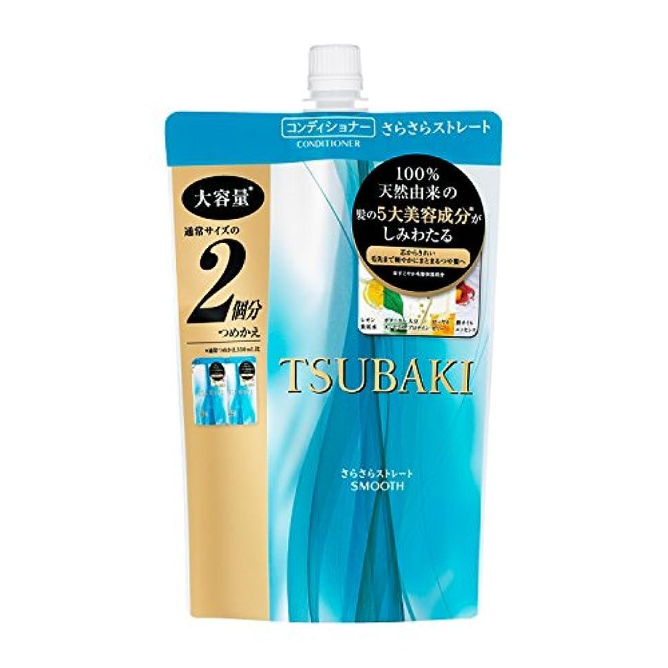 媒染剤植生芸術【大容量】資生堂 ツバキ (TSUBAKI) さらさらストレート ヘアコンディショナー つめかえ用 660mL