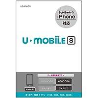 U-mobile S データ専用 (SMSなし) ソフトバンク対応SIMカード 「ナノ/iPhone用」SIM入りパッケージ US-IPN-DN