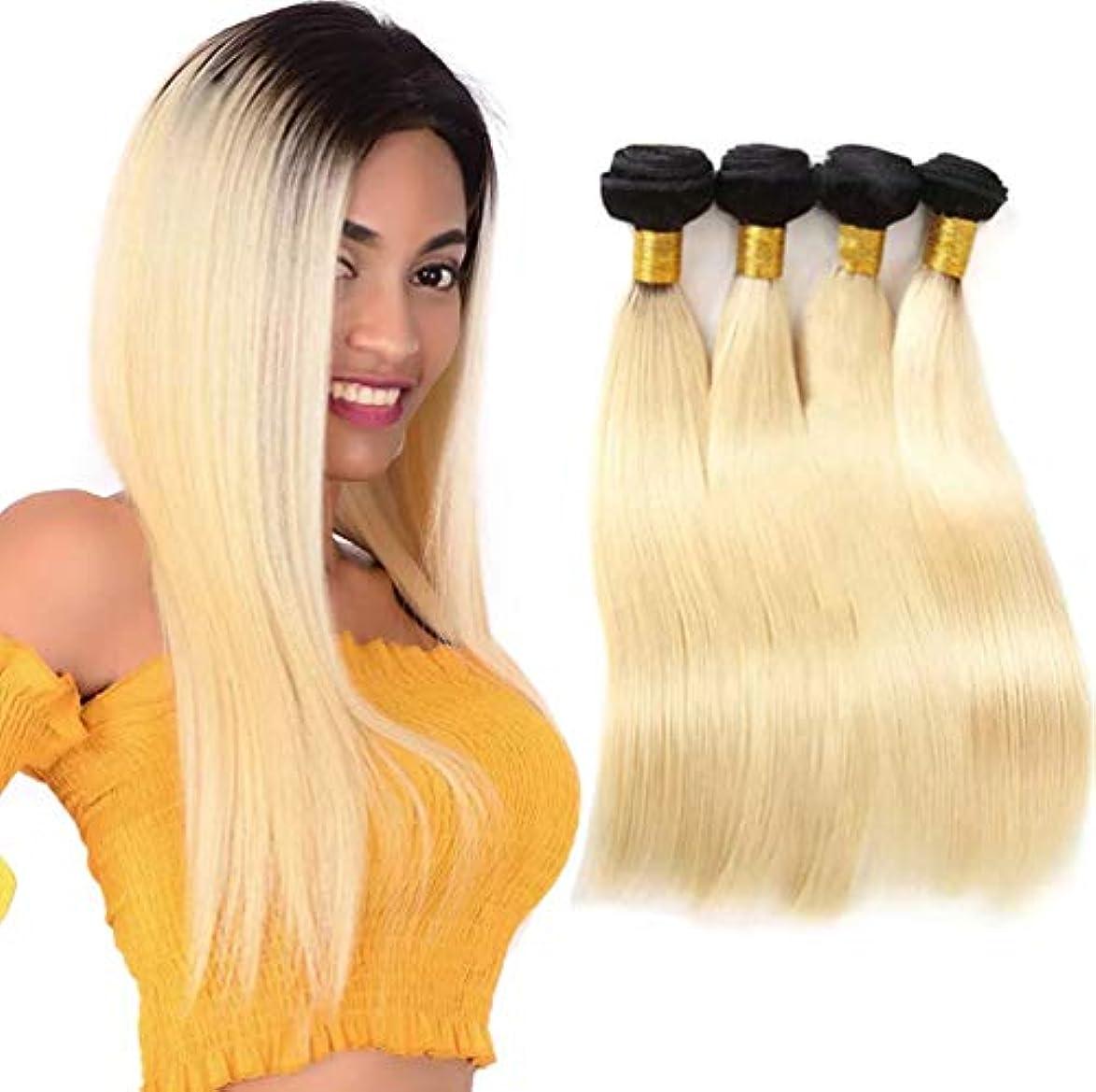 蓋週間花輪女性ブラジル髪織りストレートヘアバンドルブラジル髪人毛バンドルナチュラルカラーグラデーション(3バンドル)
